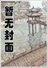 mud网游江湖